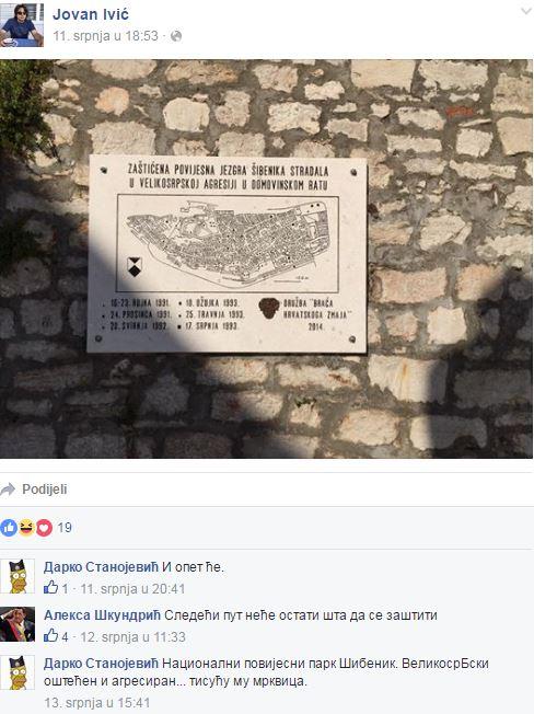 screenshoot/Facebook