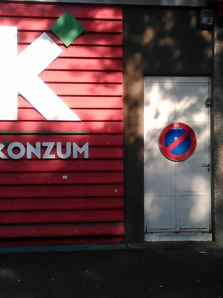 Znak na ulazu za osoblje za koji nemaju dozvolu