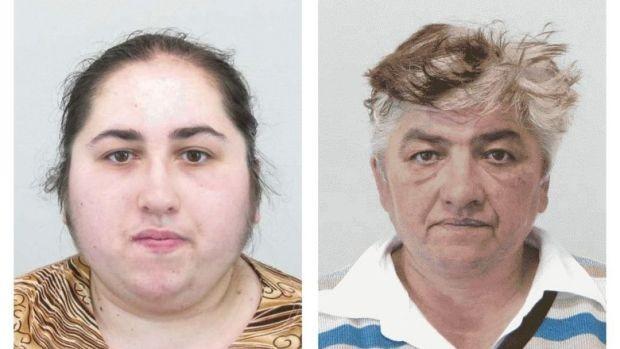 Federalna uprava policije BiH