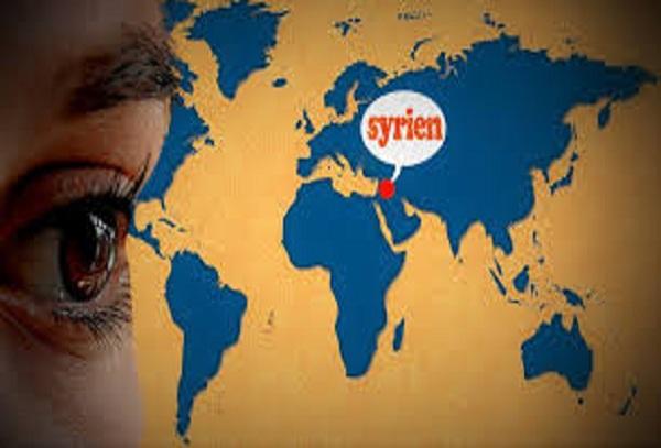 sirien, foto
