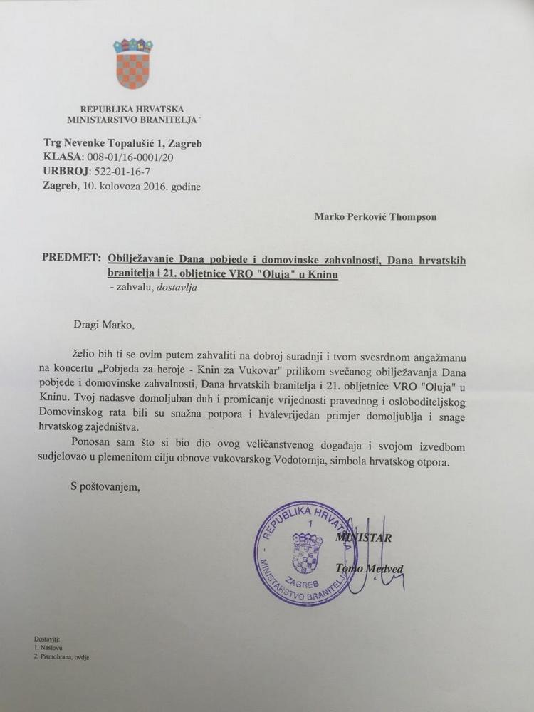 zahvalnica_ministar_branitelja1