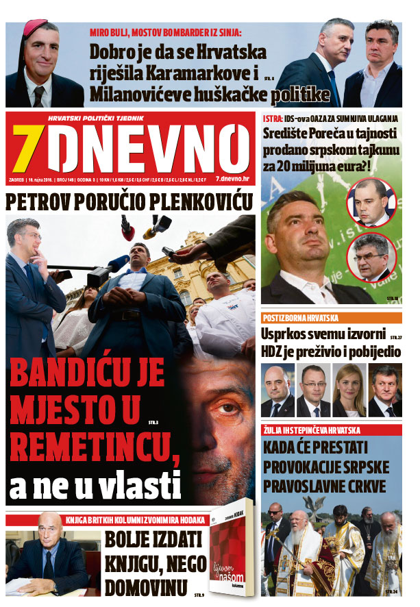 cover_146