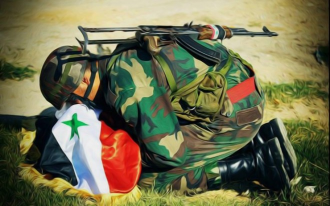 sirija8 foto