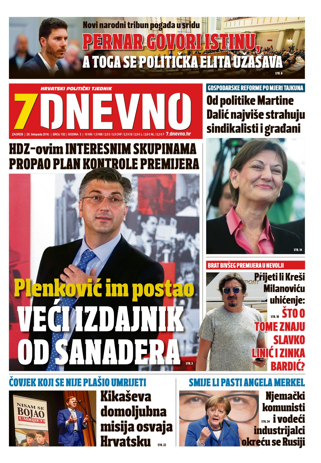 cover 152