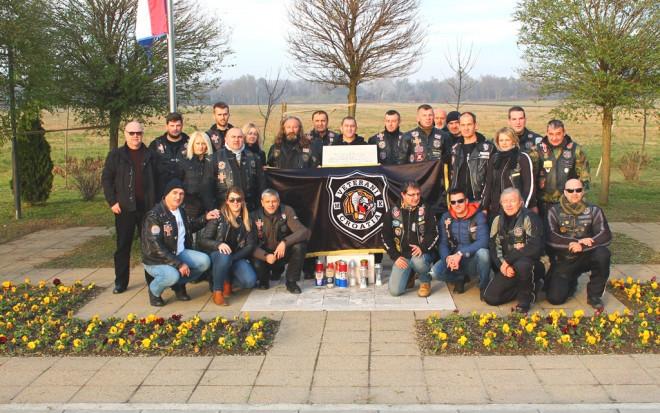 MKVC za Vukovar