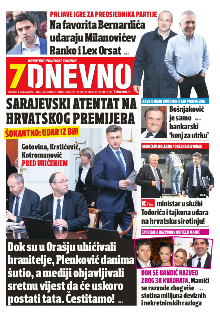 cover 153