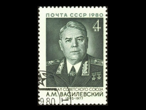 423px-marshal_of_the_ussr_1980_cpa_5117