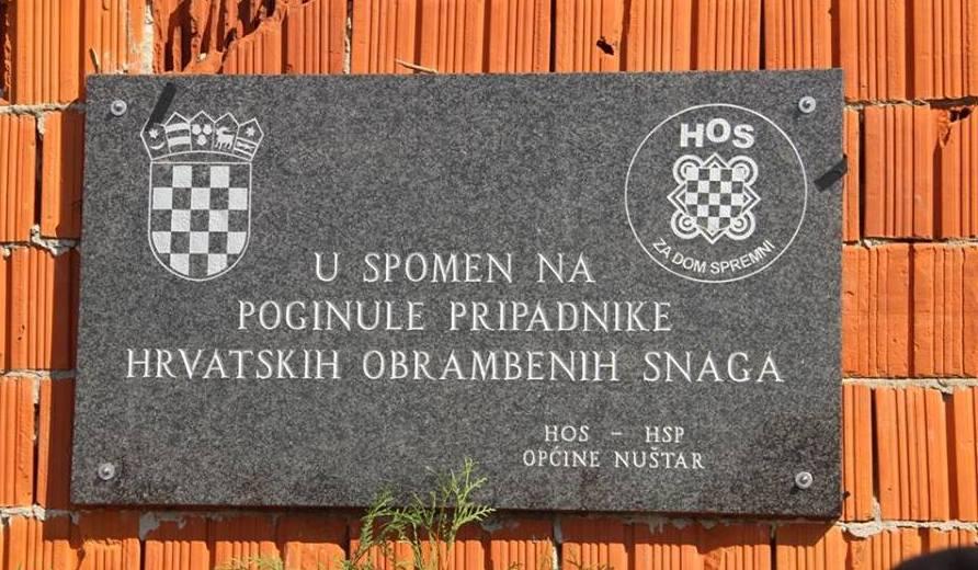 Spomen ploča na HOSovoj kući u Ceriću - općina Nuštar