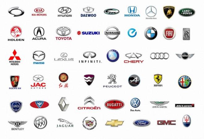 mfimp-78car-brands.jpg