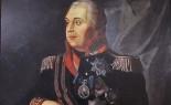 Kutuzov11