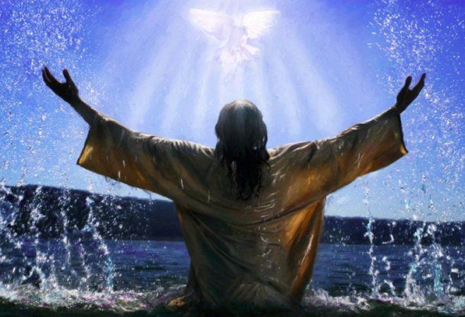 Image result for Isus kliče u Duhu Svetom. Čitanje svetog