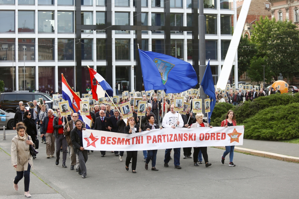 besmrtni partizanski odred, partizani, antifašisti